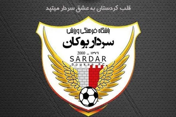 با استعفای خطیبی موافقت خواهد شد | آقامحمدی هدایت تیم را برعهده خواهد گرفت