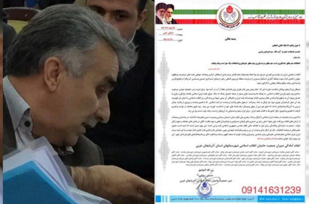 دعوت مدیر سابق بوکانی از رئيسی برای حضور در انتخابات رياست جمهوری❗️
