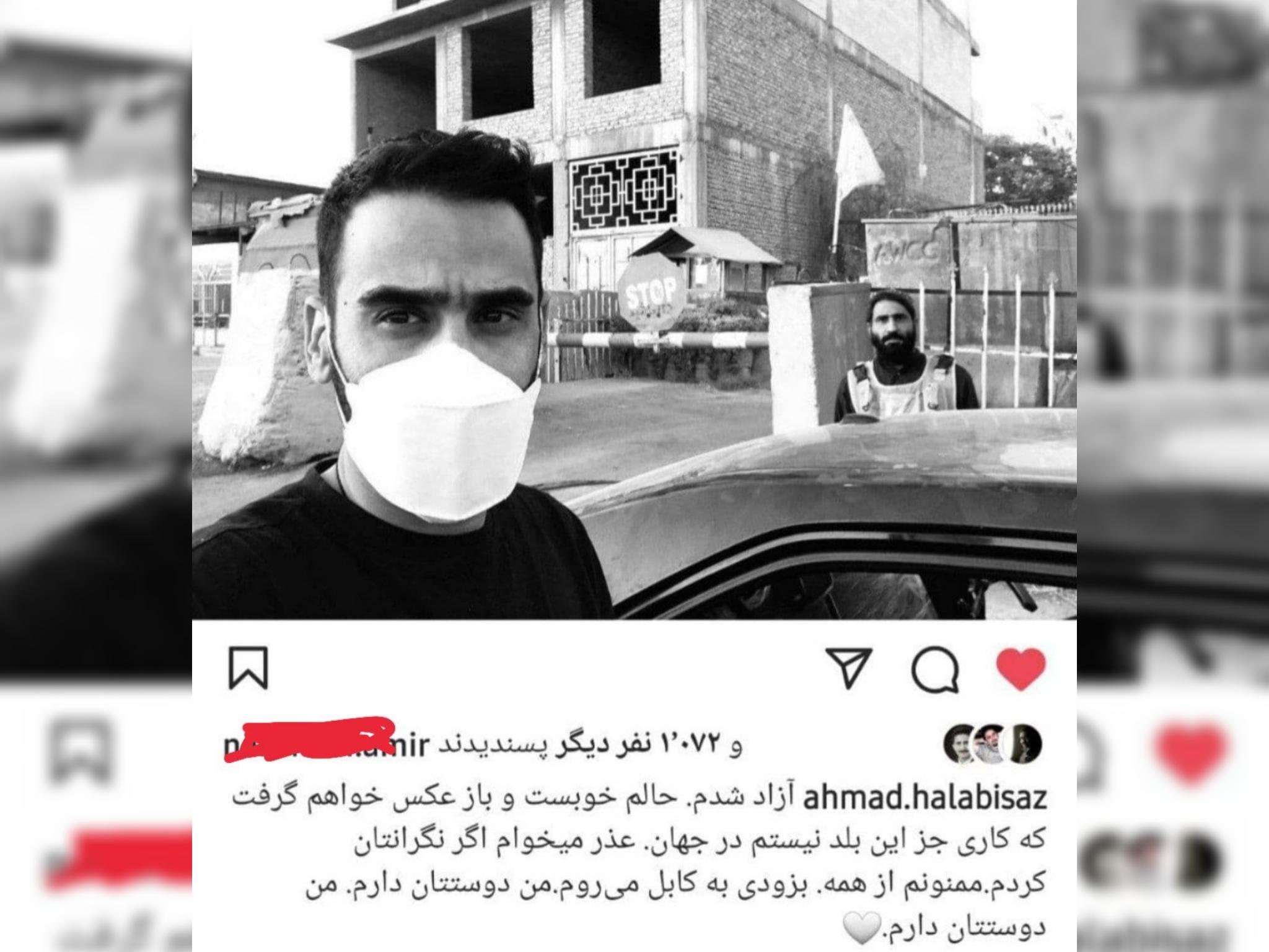 عکاس ایرانی بازداشت شده در افغانستان آزاد شد