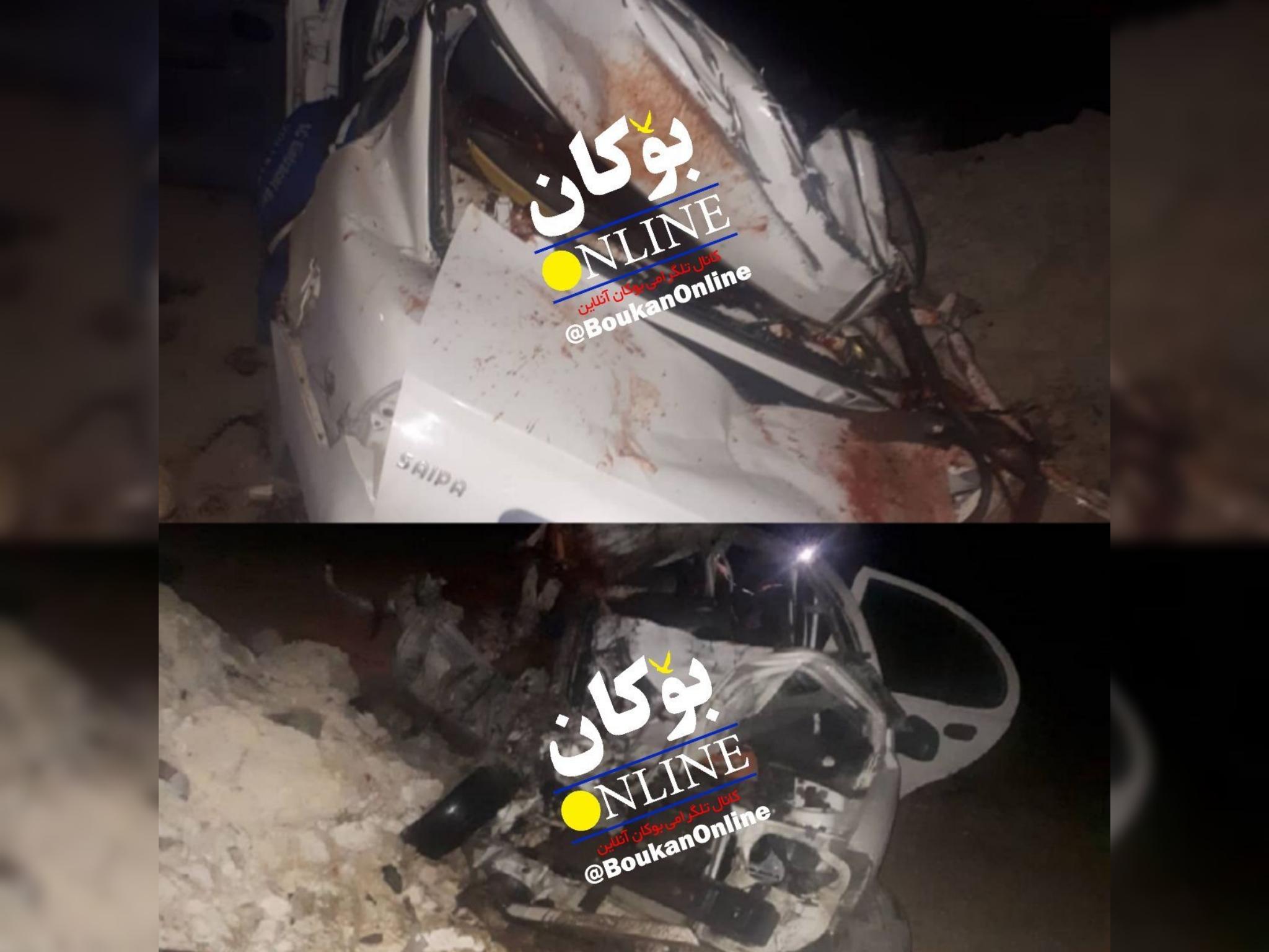 پنج نفر بوکانی در تصادف کشته شدند