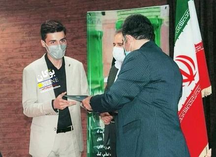 تجلیل اداره کل فنیوحرفهای آذربایجان غربی از جوان نخبه بوکانی