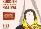 برنامههای اکران آنلاین پنجمین دوره جشنواره فیلم و فرهنگ کُردی «نیویورک» اعلام شد